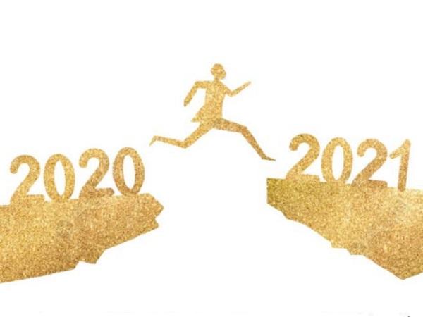 2021年跨年文案句子 再见2020,你好2021