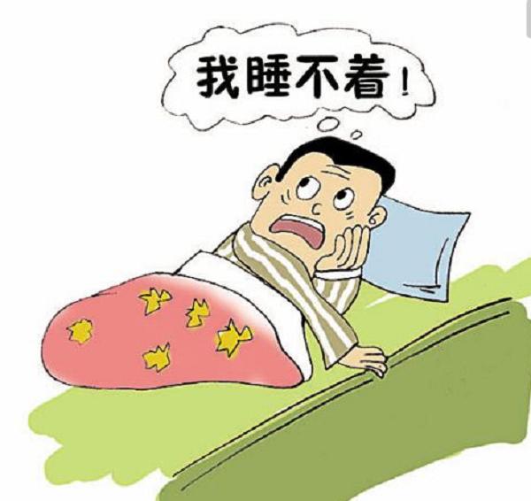 心情不好失眠的图片说说 心烦压力大睡不着的朋友圈说说10