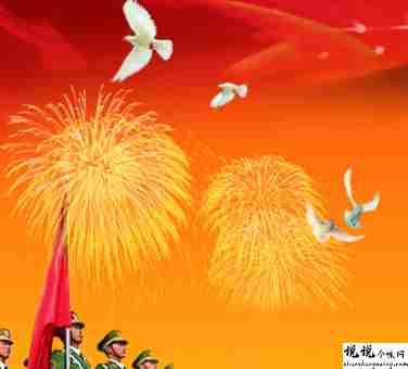 2021最打动人心的国庆节文案带图片 庆祝祖国72岁生日的句子9