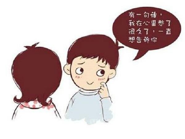 表白的句子给喜欢的人 选一句送给心里的哪个他