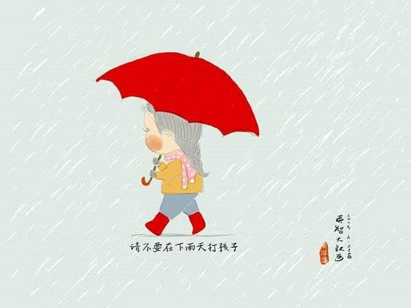 下雨天个性朋友圈说说 适合下雨天发的微信句子