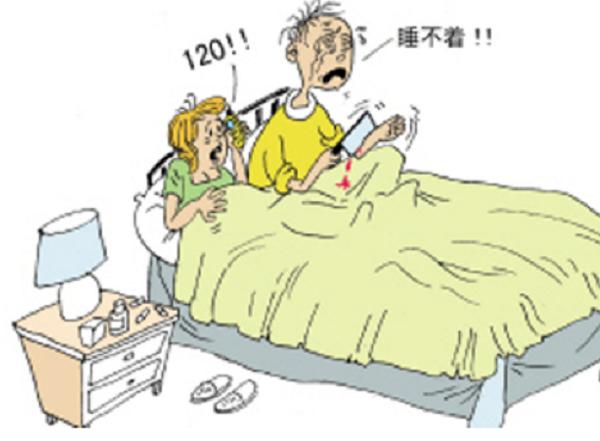 心情不好失眠的图片说说 心烦压力大睡不着的朋友圈说说11