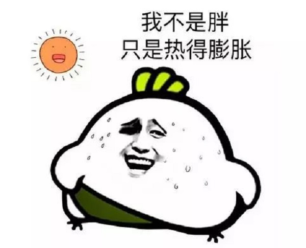 今天天气很热怎么发朋友圈 天气很热的幽默图片说说1