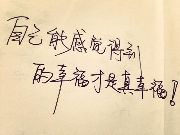 让对方看到心疼的说说句子 朋友圈一句简单的伤感说说1