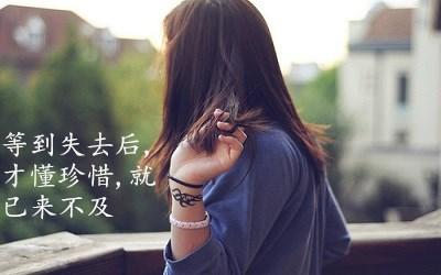 心情处于极度失落的说说 心情较差的说说句子