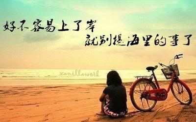 深夜一个人想哭的朋友圈说说 让人看了心情不舒服的说说