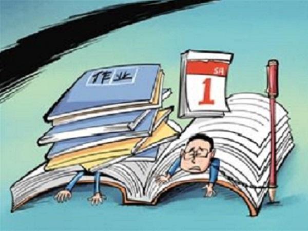 国庆节抱怨作业多的心情说说 作业太多,没时间玩耍的句子