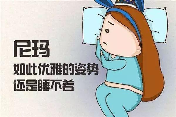 心情不好失眠的图片说说 心烦压力大睡不着的朋友圈说说5
