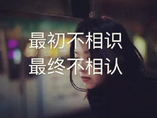 20句想哭的伤感说说 你若不是可有可无,他又怎会忽冷忽热