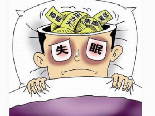 心情不好失眠的图片说说 心烦压力大睡不着的朋友圈说说