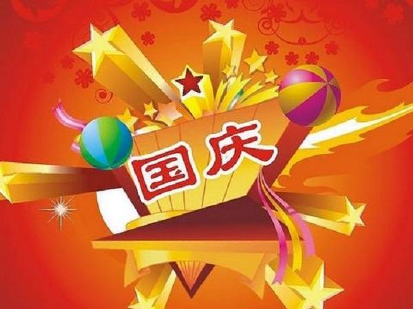 2020年国庆节朋友圈图片说说 喜庆的国庆节祝福兔子