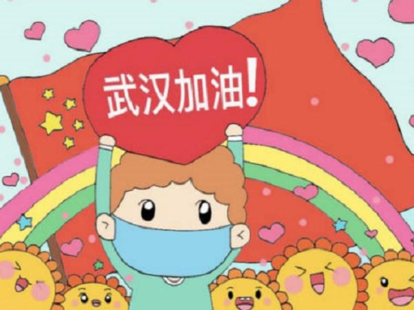 为武汉加油,为中国加油的说说 发朋友圈加油的句子