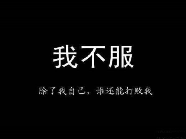 适合对自己说的英文句子带翻译 生活很简单。我会顺其自然