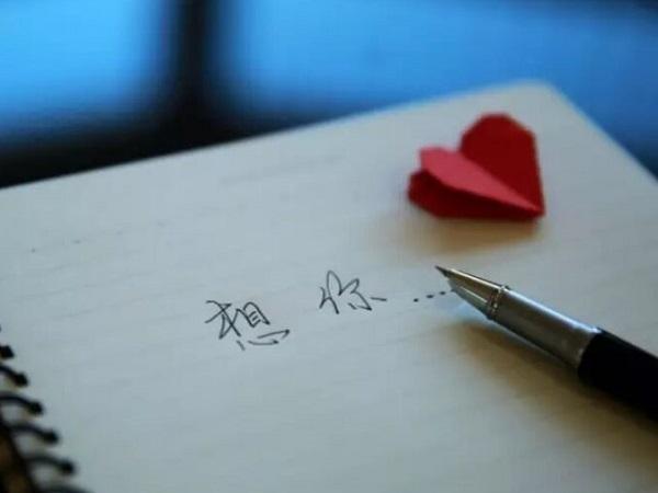 让人心痛不好受的伤感爱情说说 句句伤感,写进心里的痛