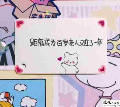送个男孩子的生日祝福语带图片 写给男生的很有趣的生日文案8