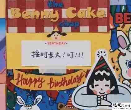 送个男孩子的生日祝福语带图片 写给男生的很有趣的生日文案14