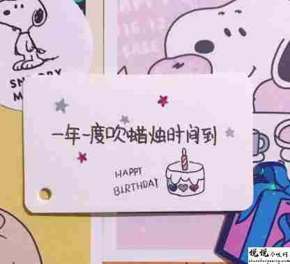 送个男孩子的生日祝福语带图片 写给男生的很有趣的生日文案11