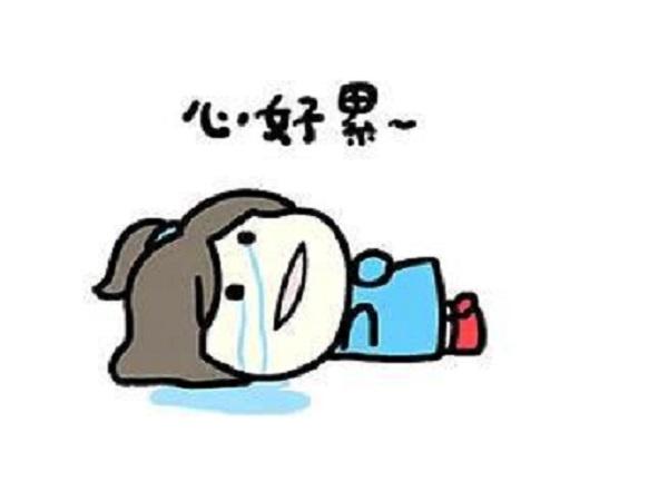一个人心累的伤感说说 身心疲惫心累的朋友圈句子