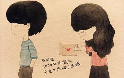 经典爱情说说我的心里话 在乎才会乱想,不在乎连想都不会想