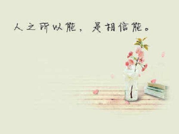 朋友圈心情短句致自己 简单干净的心情短语句子