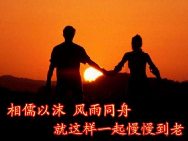 结婚纪念日发朋友圈晒恩爱的个性说说 羡煞旁人的情感说说