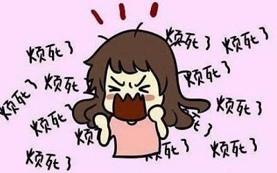 心情烦躁忧郁的心情说说 心情莫名的烦,却说不出个所以然