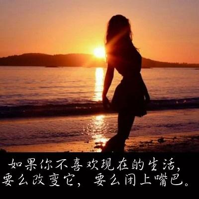 心情不好发朋友圈的心情说说句子,句句刻骨入心