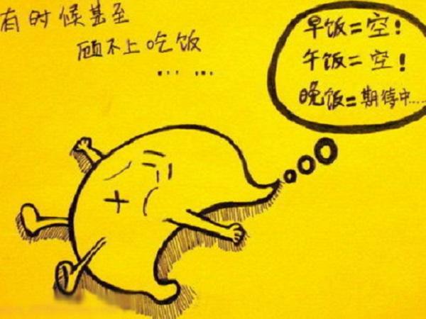 形容心酸的心情说说 表达心酸的一些简短句子伤感