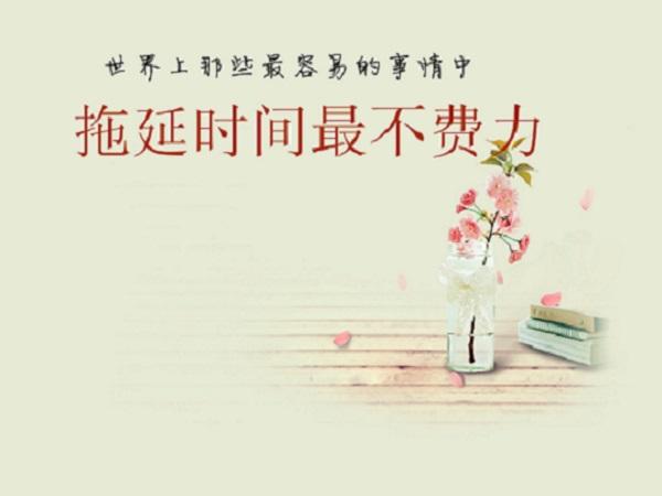 人生经典语录大全 人字好写,却难做;心字简单,却难懂
