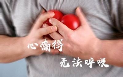 QQ空间虐心情感说说 被爱伤痛了心的说说1