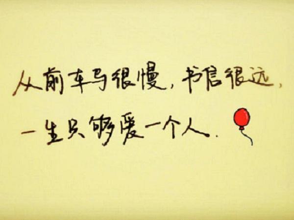 特别深爱一个人的句子 表达深爱对方的简短唯美句子