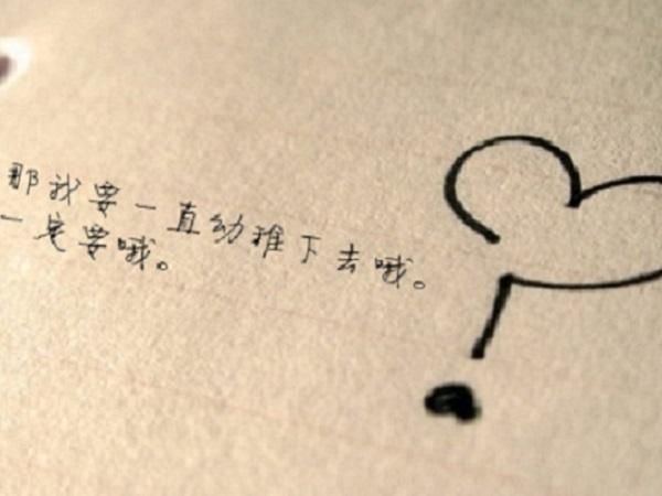 深入人心的情感文案语句 发朋友圈表达情感的说说
