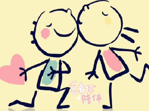 哄女生开心的爱情句子 哄老婆高兴的爱情短句子