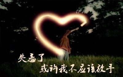 最新伤感的说说爱情 放不下又不敢再打扰,怕迎来新的伤害
