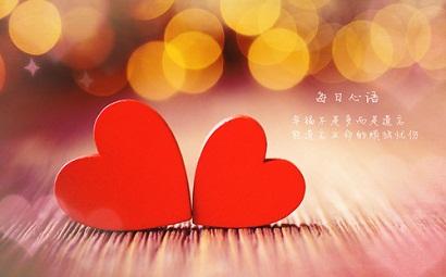 唯美爱情说说短句 能说出来的不是苦,说不出来的才是真的苦