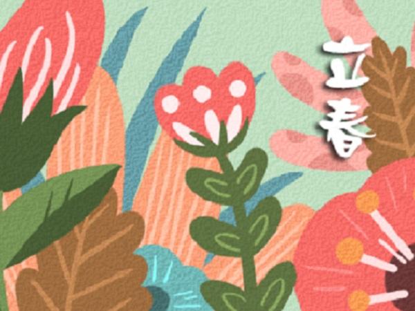 2020年立春的朋友圈图片带诗句 描写立春的经典古诗