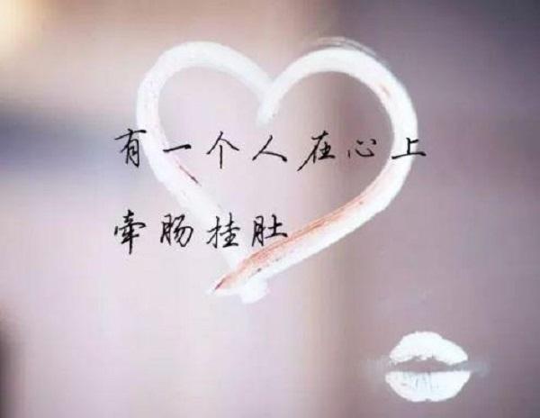 让对方看到心疼的说说句子 朋友圈一句简单的伤感说说11