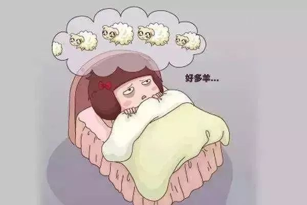 心情不好失眠的图片说说 心烦压力大睡不着的朋友圈说说7