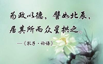 人生简短的励志句子 名人说的励志话