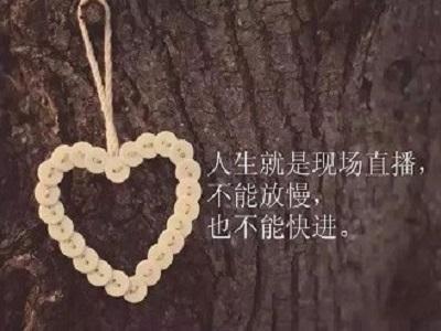 一句话经典唯美的说说心情短句 简单唯美的说说带图片