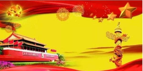 2020年国庆节朋友圈图片说说 喜庆的国庆节祝福兔子3