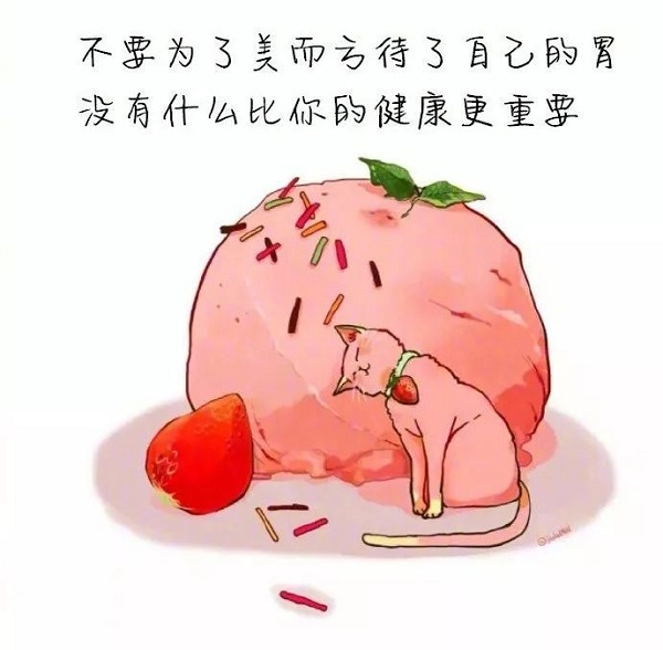 伤感流泪的空间说说 让对方看到心痛的句子,句句钻心的痛3