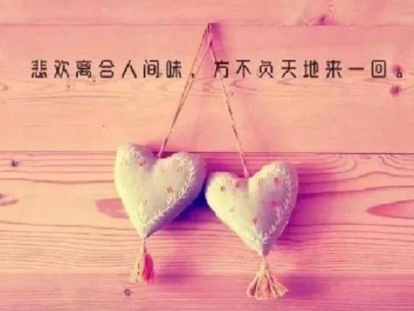 朋友圈适合各种心情的句子 表达内心深处的心情说说