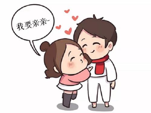 想谈一场恋爱的说说配表情图片 想耍朋友的一句心里话
