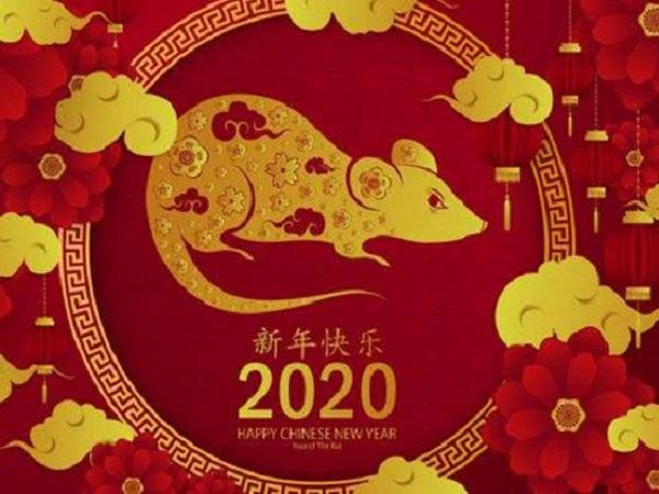 2020新年简短的祝福语大全 经典祝大家新年快乐的句子