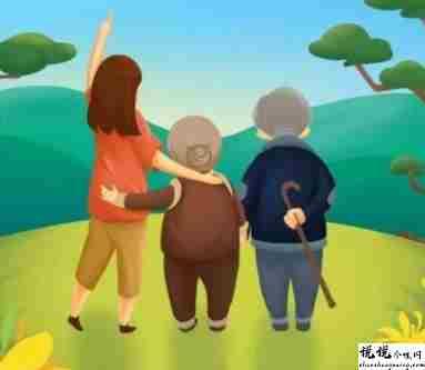 重阳节给长辈的好听的祝福语 2021重阳节给长辈的唯美寄语