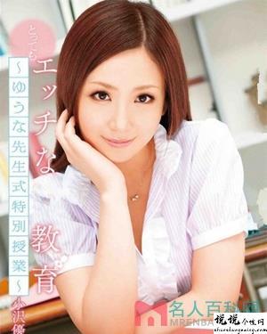 小沢优名作品大全草莓视频app丝瓜视频丝瓜视在线观看免费视频作品